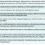 Mužský hypogonadizmus indukovaný steroidními anaboliky: přehled poznatků