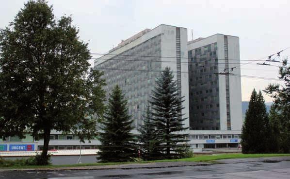Oftalmologická časť centra, Fakultná nemocnica FR Roosevelta, Banská Bystrica