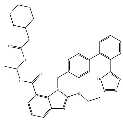 (VII) kandesartan cilexetil