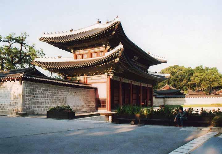 Changdeokgung palác v Soulu.