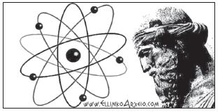 <i>Demokritos a jeho atomová teorie.</i>