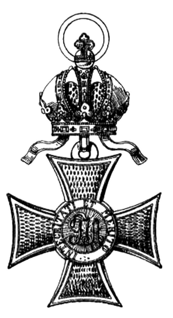 Leopoldův řád