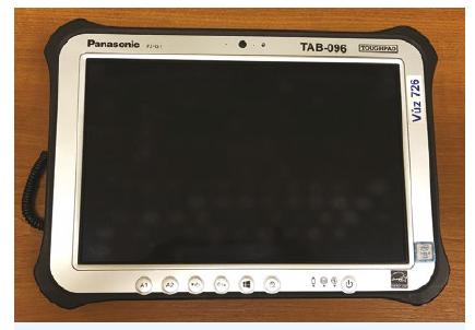 Tablet Panasonic FZ