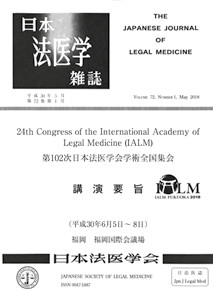 24<sup>th</sup> Congress of the International Academy of Legal Medicine